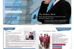 Reklaamflaieri kujundus