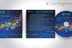 CD pakendi kujundus