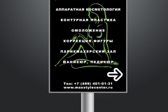 Plakati kujundus