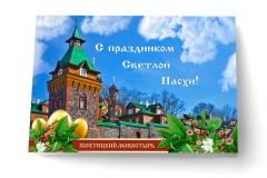Postkaardi kujundus